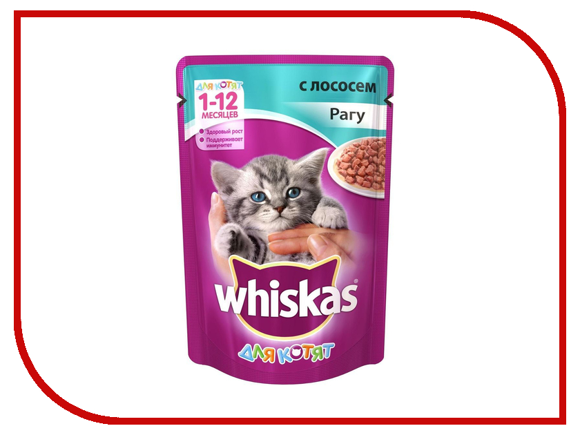 Корм Whiskas Пауч Рагу с лососем 85g для котят 10156214/10130784 whiskas temptations hearty beef flavour treats for cats