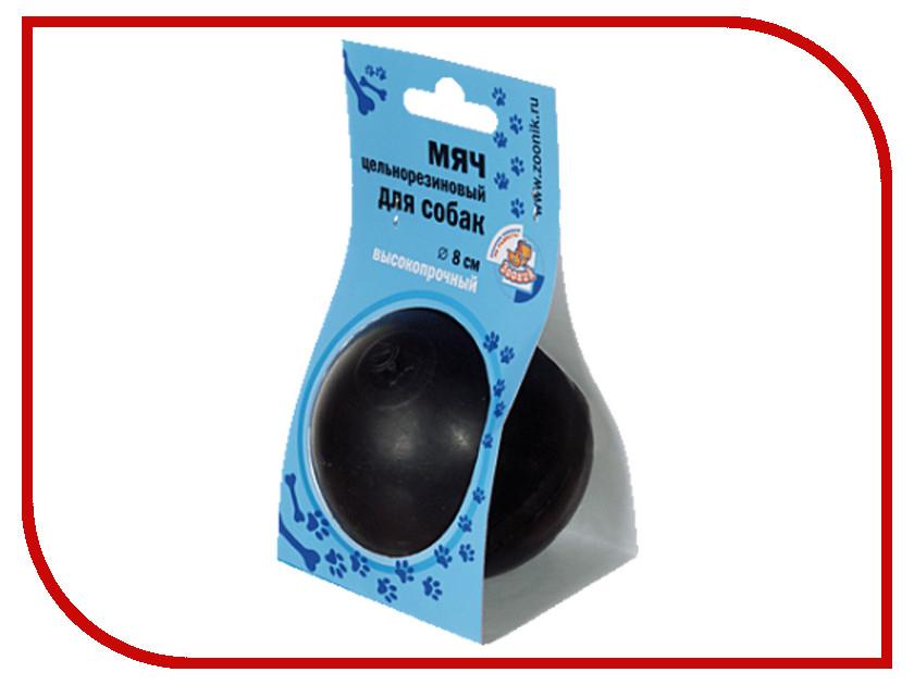 Игрушка Зооник Мяч большой Black 164120 наполнитель зооник древесный 5л 06234