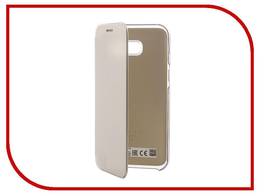 Аксессуар Чехол Samsung Galaxy A5 2017 Clear View Cover Gold EF-ZA520CFEGRU аксессуар чехол samsung galaxy a5 2017 clear cover transparent ef qa520ttegru