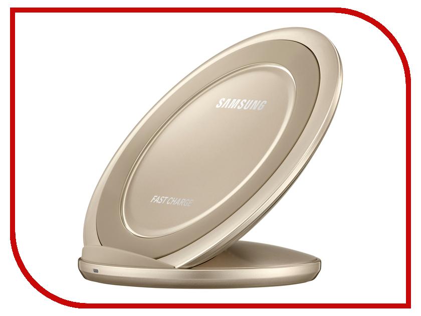 Зарядное устройство Samsung EP-NG930BFRGRU Gold