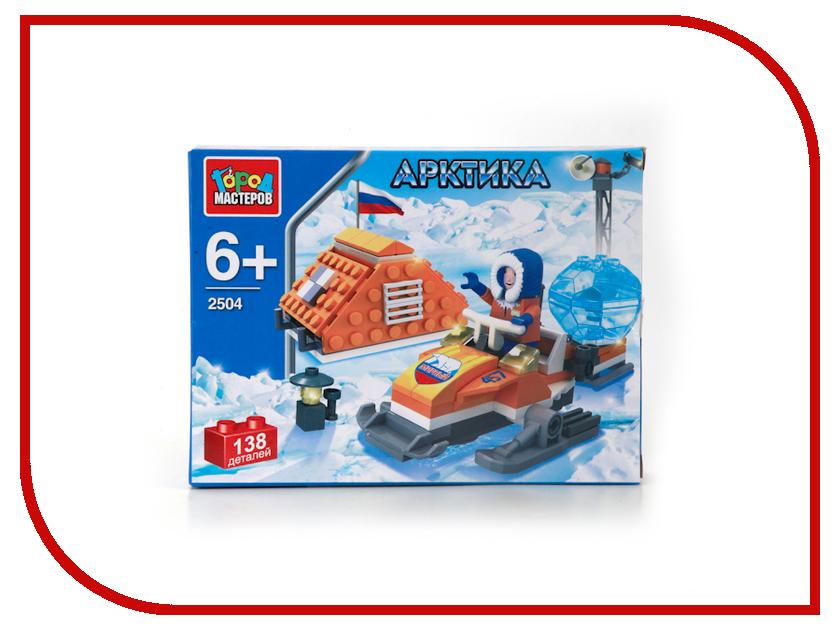 Игрушка Конструктор Город Мастеров Арктика, полярник на снегоходе UU-2504-R<br>