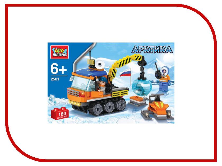 Игрушка Конструктор Город Мастеров Арктика, вездеход и снегоход UU-2501-R<br>