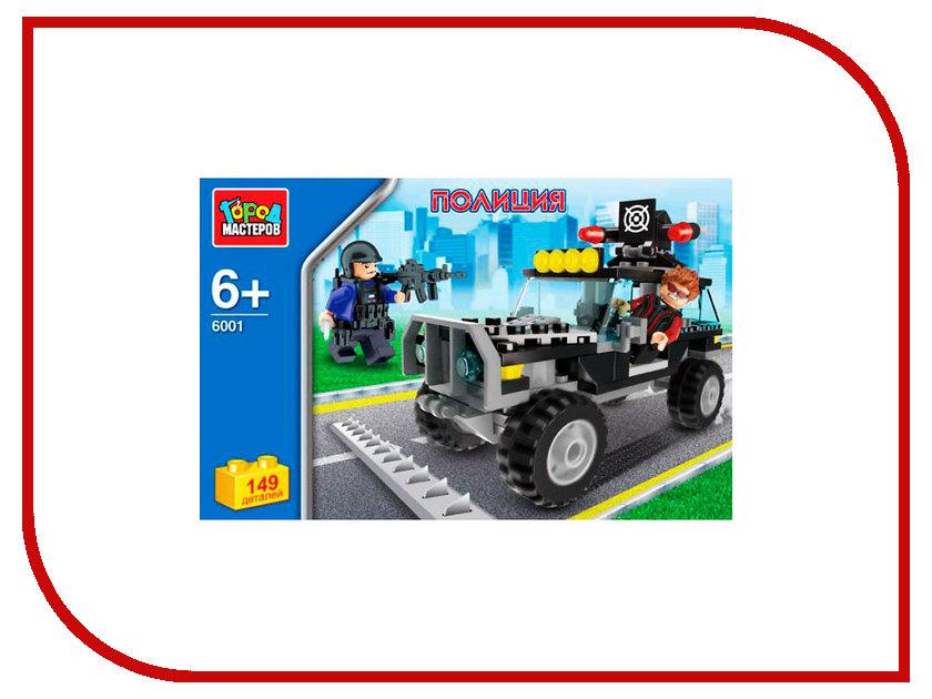 Конструктор Город Мастеров Полиция, перехват LL-3026-R механический блокиратор перехват универсал в самаре