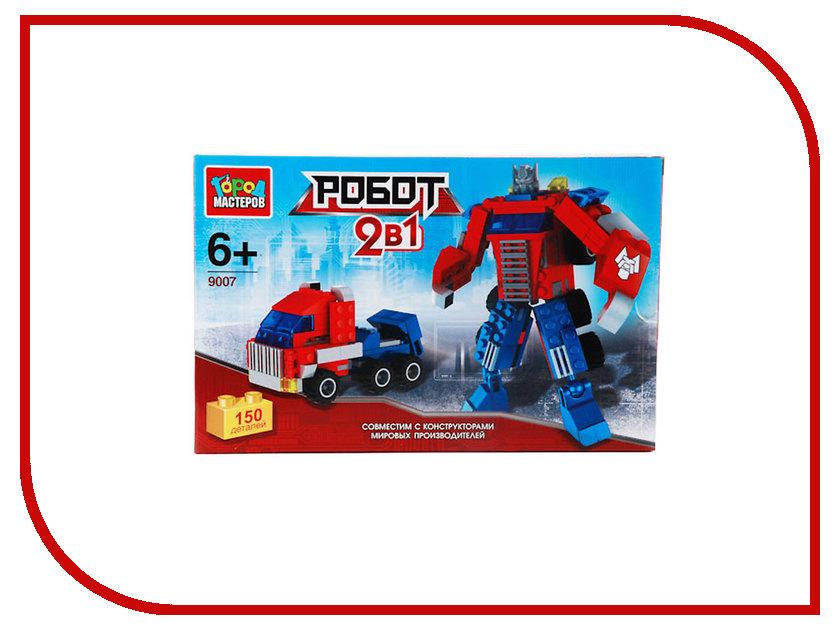Игрушка Конструктор Город Мастеров Робот + грузовик UU-9007-R<br>
