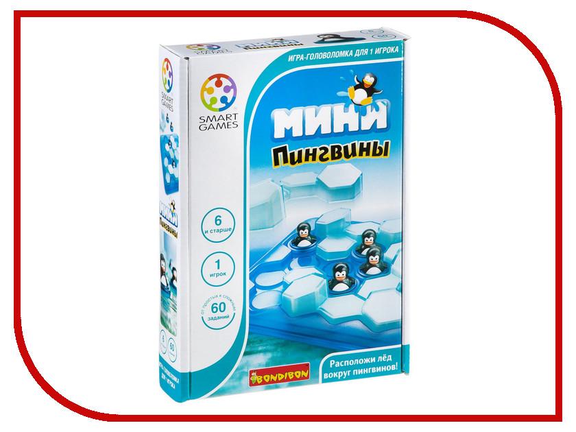 Игрушка Bondibon Мини-пингвины ВВ1884 SG 431 RU<br>