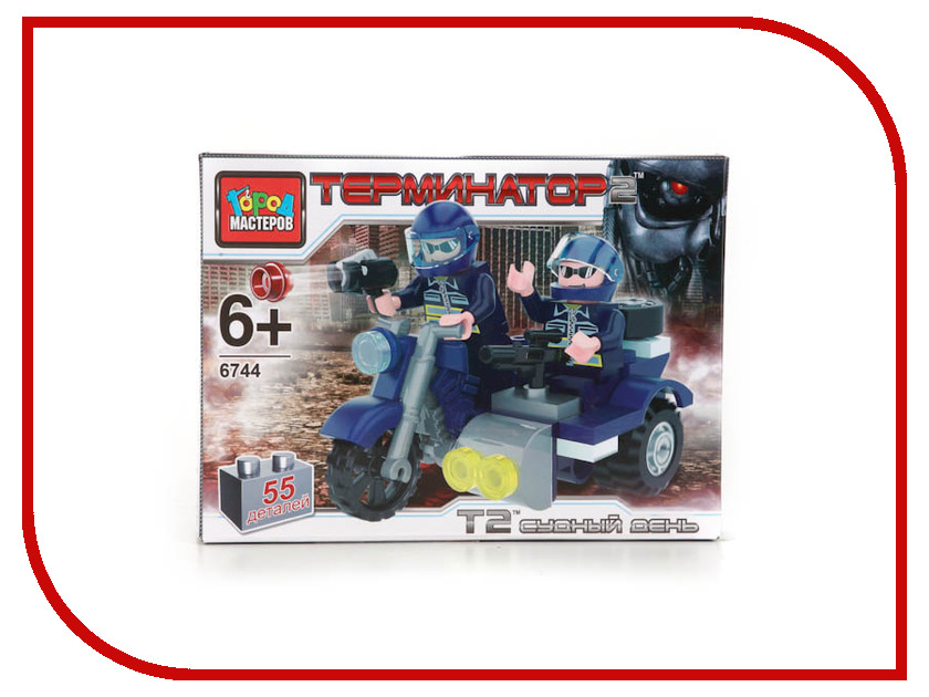 Игрушка Конструктор Город Мастеров Терминатор, мотоцикл с коляской KK-6744-R<br>