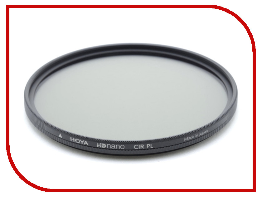 Светофильтр HOYA PL-CIR HD NANO 55mm 84869 светофильтр hoya uv hd nano 67mm 84880