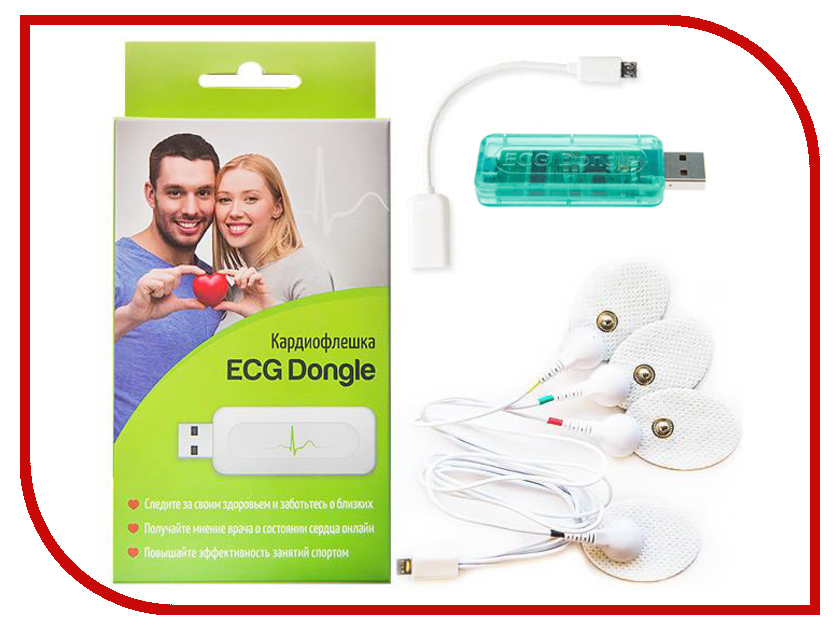 Кардиофлешка ECG Dongle 50pairs lot emergency supplies ecg defibrillation electrode patch prompt aed defibrillator trainer accessories not for clinical