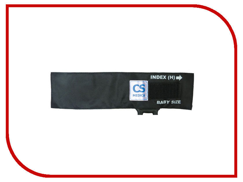 Аксессуар CS Medica Манжета H 9-14cm