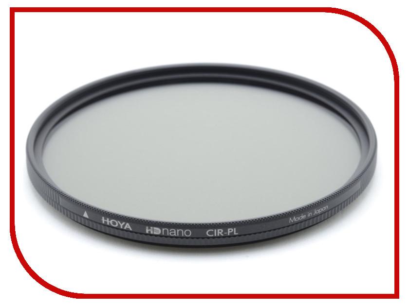 Светофильтр HOYA PL-CIR HD NANO 82mm 84875 светофильтр премиум hoya pl cir uv hrt 77 mm