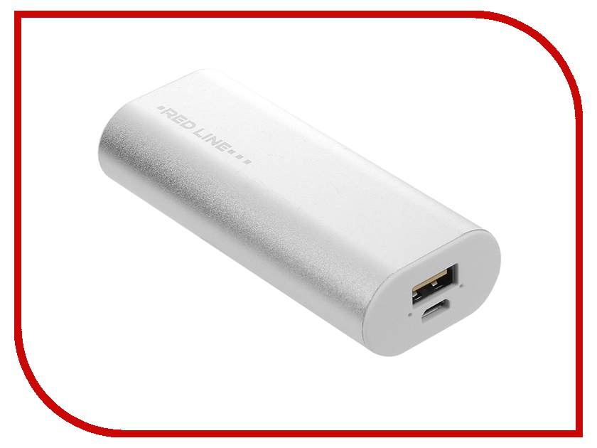 Аккумулятор Red Line H13 Power Bank 4000mAh Silver УТ000010086