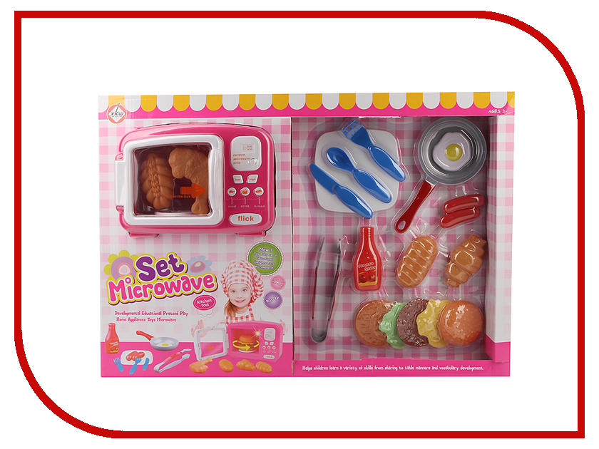 Игра Kitchen ZY558516 102 566