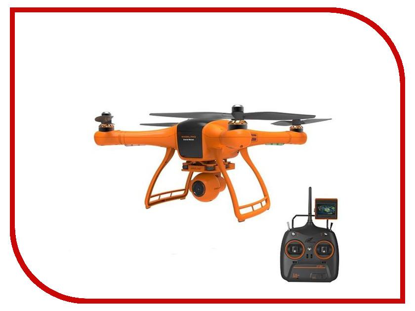 цены на Квадрокоптер Wingsland Minivet FPV WS-Minivet-25 в интернет-магазинах