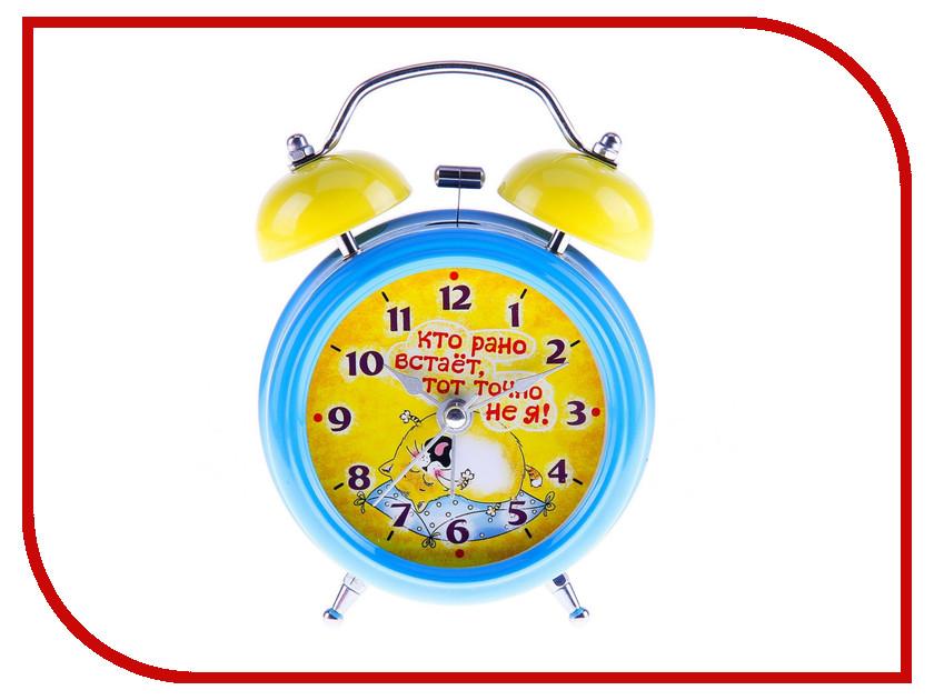 Часы КОТЭ Кто рано встает 728392