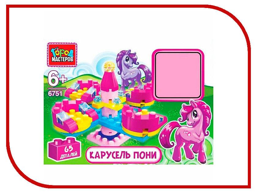 Игрушка Конструктор Город Мастеров Карусель с двумя фигурками пони BB-6751-R1<br>