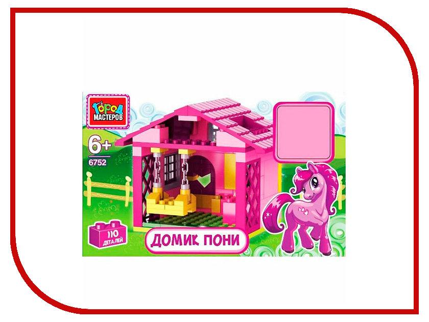 Конструктор Город Мастеров Домик для пони BB-6752-R1 игрушка конструктор город мастеров горка землянички bb 1506 r