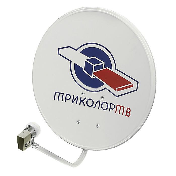 Комплект установщика спутникового телевидения Триколор ТВ СТВ-0.55 046/91/00008610 комплект спутникового телевидения триколор комплект установщика
