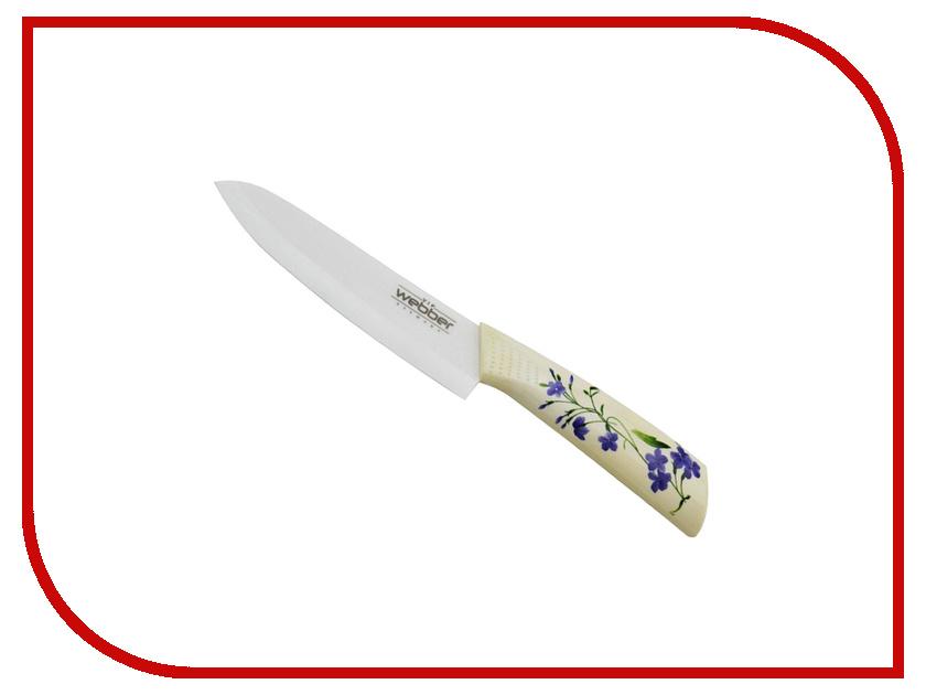 Нож Webber ВЕ-2299К L6 - длина лезвия 152мм<br>