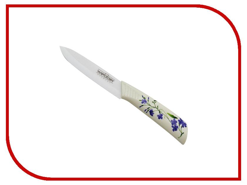 Нож Webber ВЕ-2300К L5 - длина лезвия 127мм