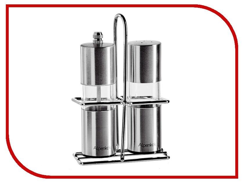 Кухонная принадлежность Alpenkok Набор мельница для специй + солонка AK-7026S/2K<br>