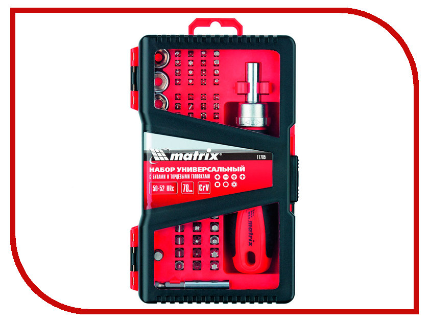 Набор инструмента Matrix 11785