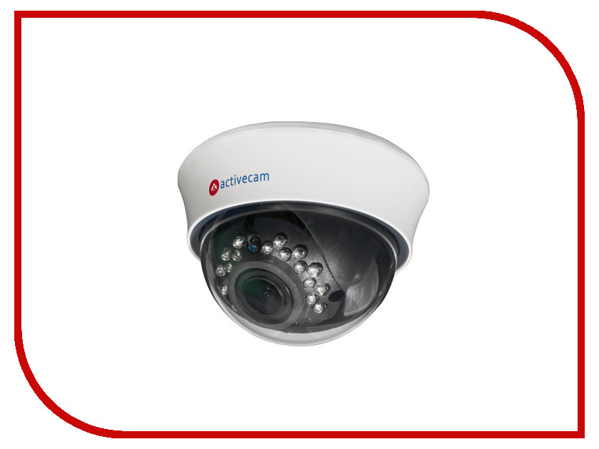 IP камера ActiveCam AC-D3123IR2v2<br>