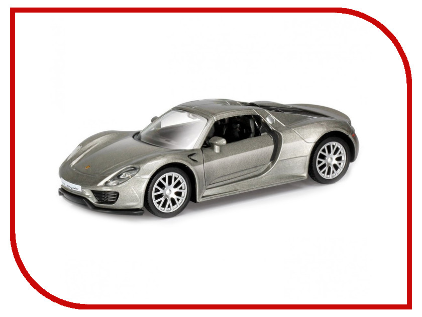 Игрушка PitStop Porsche 918 Spyder Silver PS-554030-S<br>