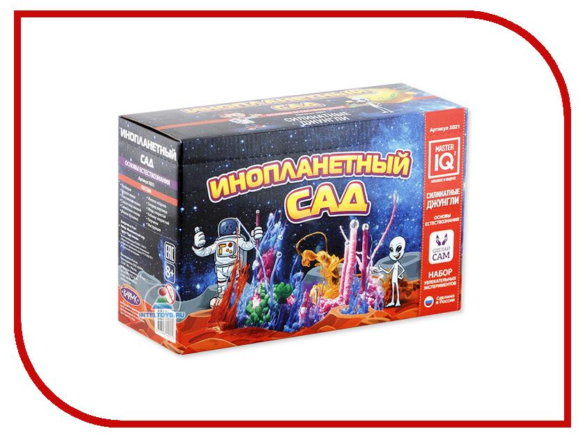 Игра Каррас Инопланетный сад X021 игра каррас аква ферма x197