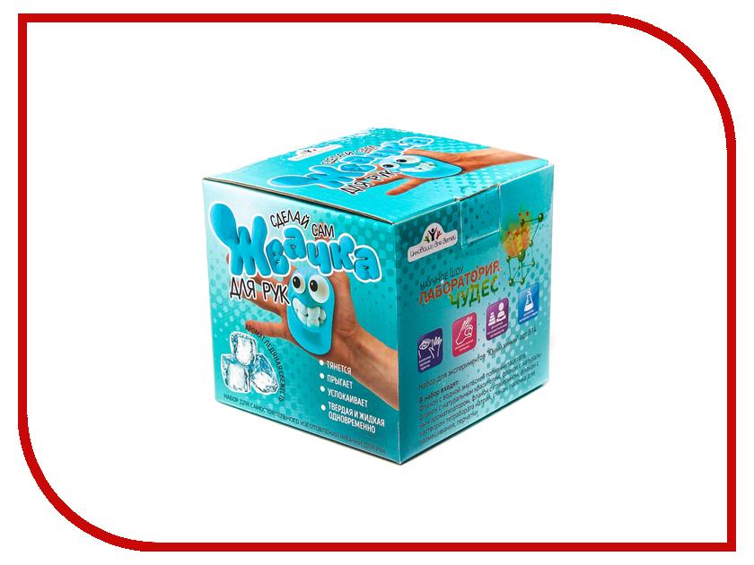 Игра Висма Юный химик, Жвачка для рук Ледяная свежесть 814 бурлящая лава 830 висма