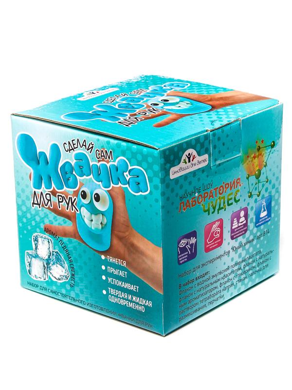 купить Игра Висма Юный химик, Жвачка для рук Ледяная свежесть 814 онлайн