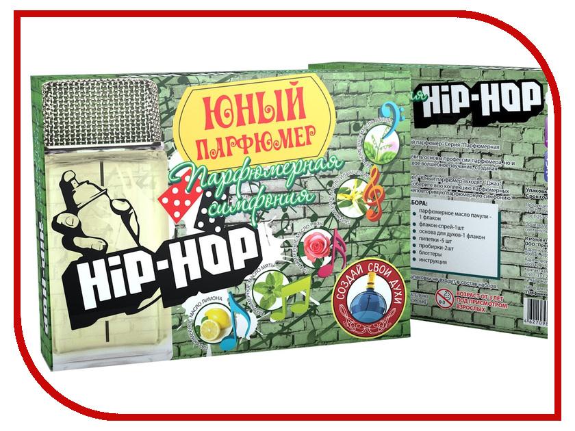 Набор для экспериментов Висма Юный Парфюмер, Парфюмерная симфония Хип-хоп 720