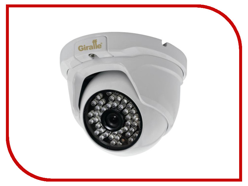 IP камера Giraffe GF-IPVIR4306MP2.0 v2<br>