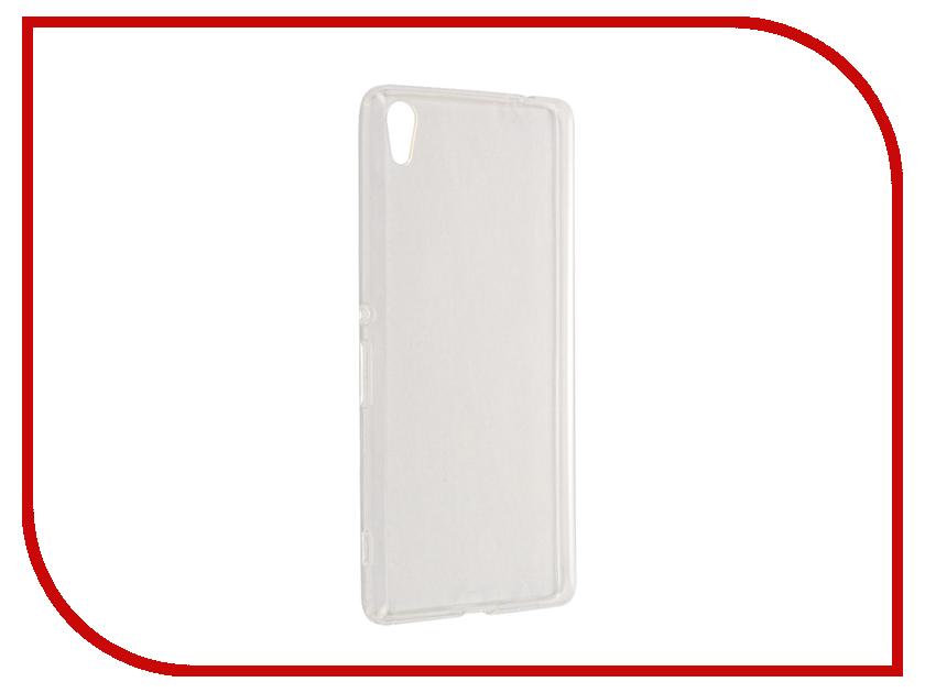 Аксессуар Чехол Sony Xperia XA Ultra F3211/F3216 Svekla Transparent SV-SOF3211-WH