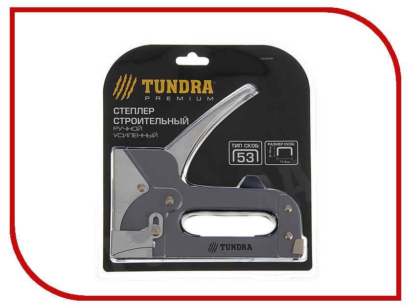Степлер Tundra Premium 1300846