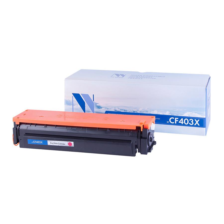 Картридж NV Print CF403X Magenta для HP LaserJet Color Pro M252dw/M252n/M274n/M277dw/M277n 2300k картридж nv print nvp cf402a yellow для hp clj color m252dw m252n m274n m277dw m277n 1400стр