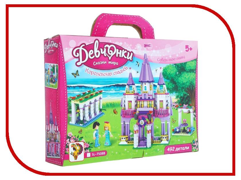 игрушка-конструктор-забияка-королевская-свадьба-1157902