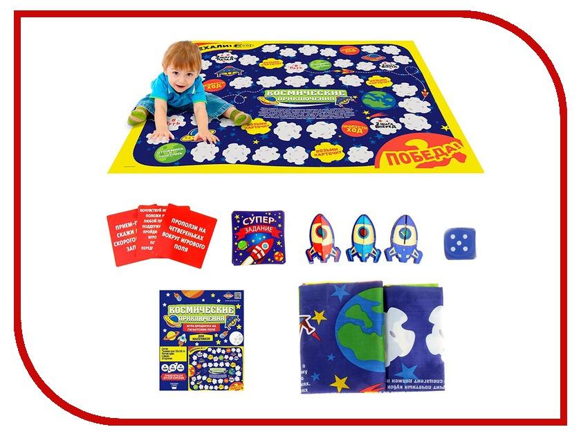 Игра ЛасИграс Космические приключения 844926