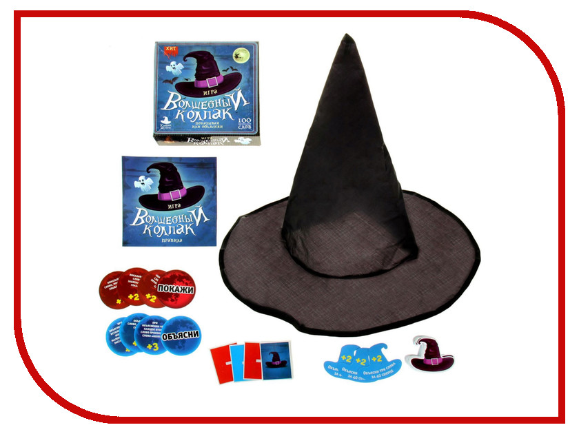 Настольная игра ЛасИграс Волшебный колпак 806957<br>