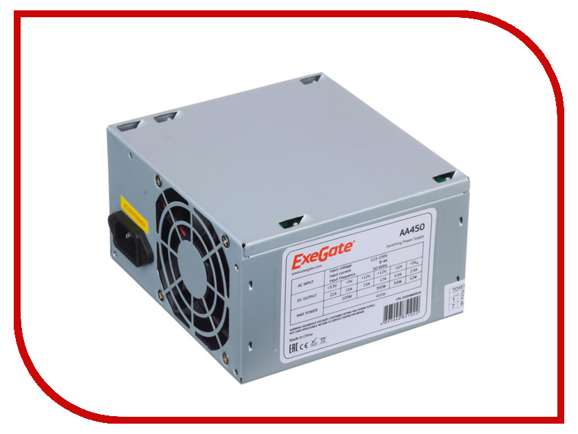 Блок питания ExeGate ATX-AA450 450W 255751 бп atx 600 вт exegate atx xp600