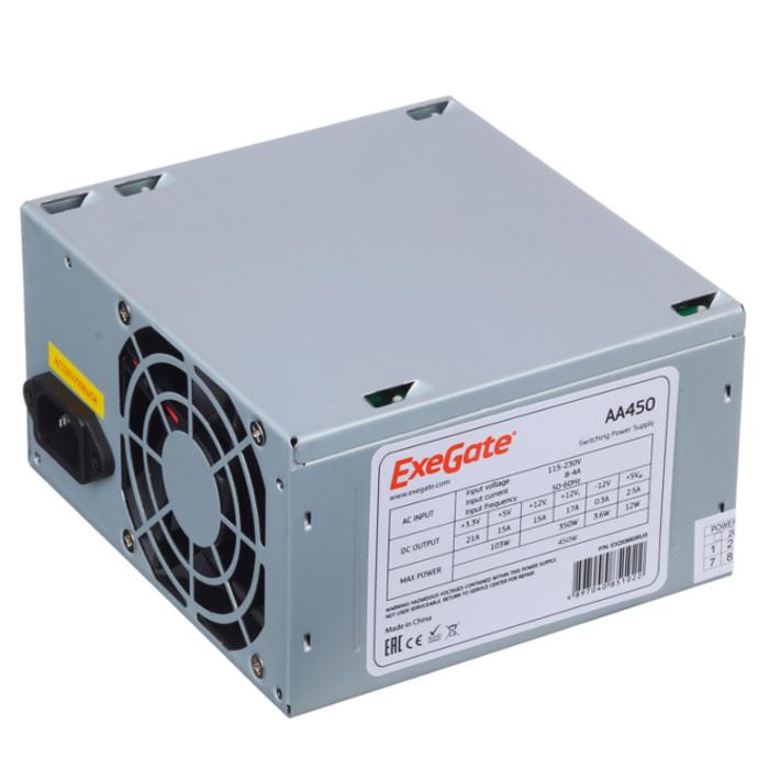 Блок питания ExeGate ATX-AA450 450W EX253683RUS / 255751