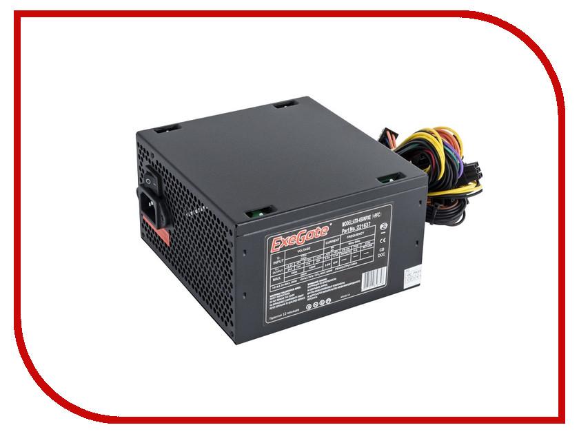 Блок питания ExeGate ATX-450NPXE+PFC 450W Black 221637