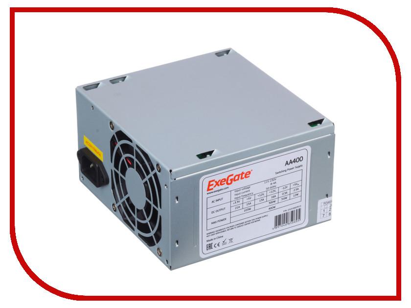 Блок питания ExeGate ATX-AA400 400W 253682 бп atx 600 вт exegate atx xp600