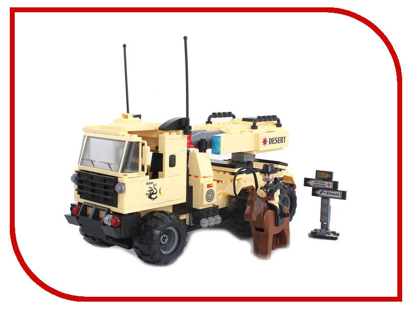 Игрушка Конструктор Enlighten Brick CombatZones 822 Ракетная установка Г38928<br>