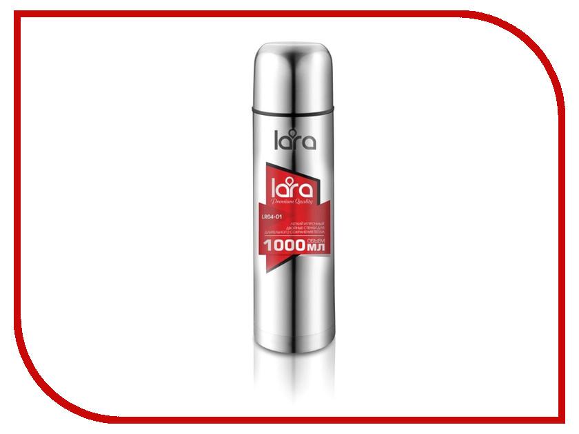 Термос Lara LR04-01 1L термокружка lara lr04 39