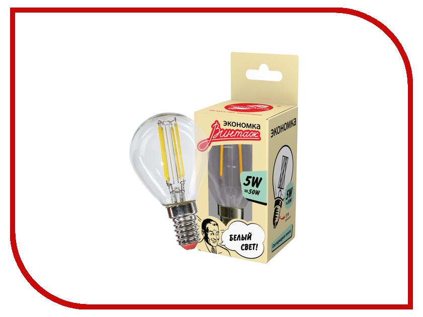 Лампочка Экономка Шарик 5W E14 160-260V 450Lm 4500K EcoLEDFL5WGL45E1445<br>