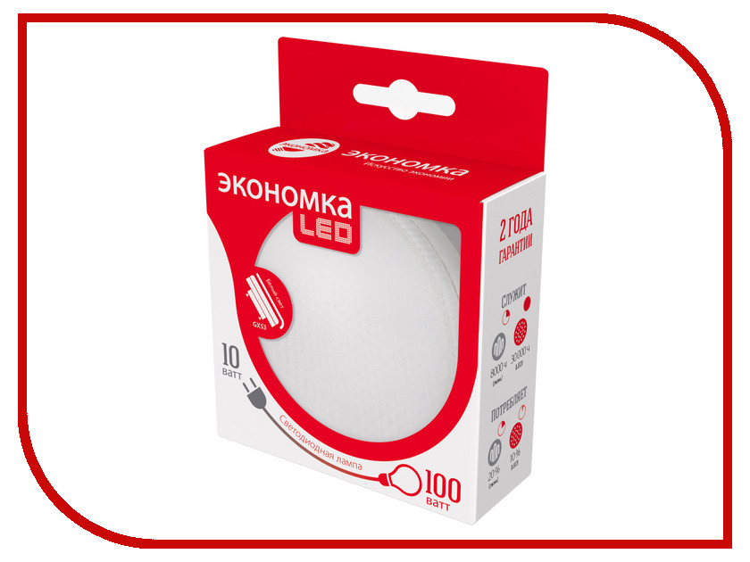Лампочка Экономка GX53 10W 160-260V 920Lm 4500K Eco_LED10WGX53FR45<br>