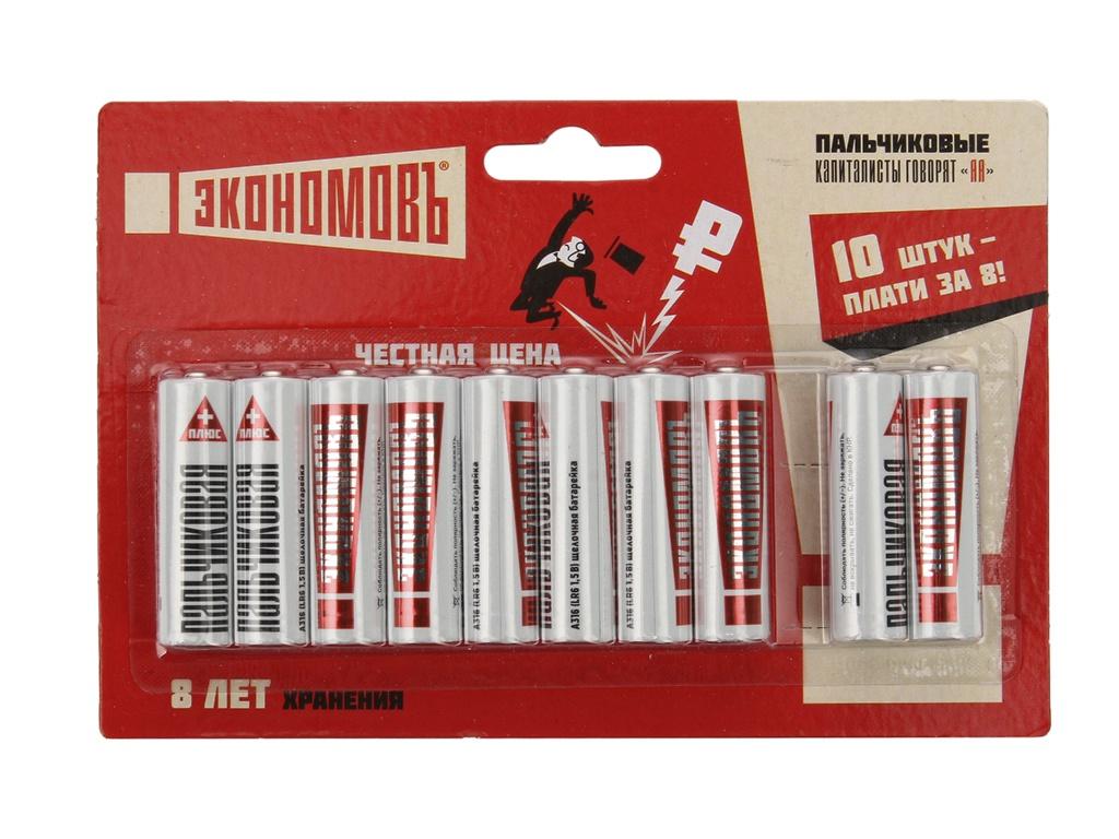 Батарейка AA - ЭкономовЪ LR6 10шт EcoLR610BL