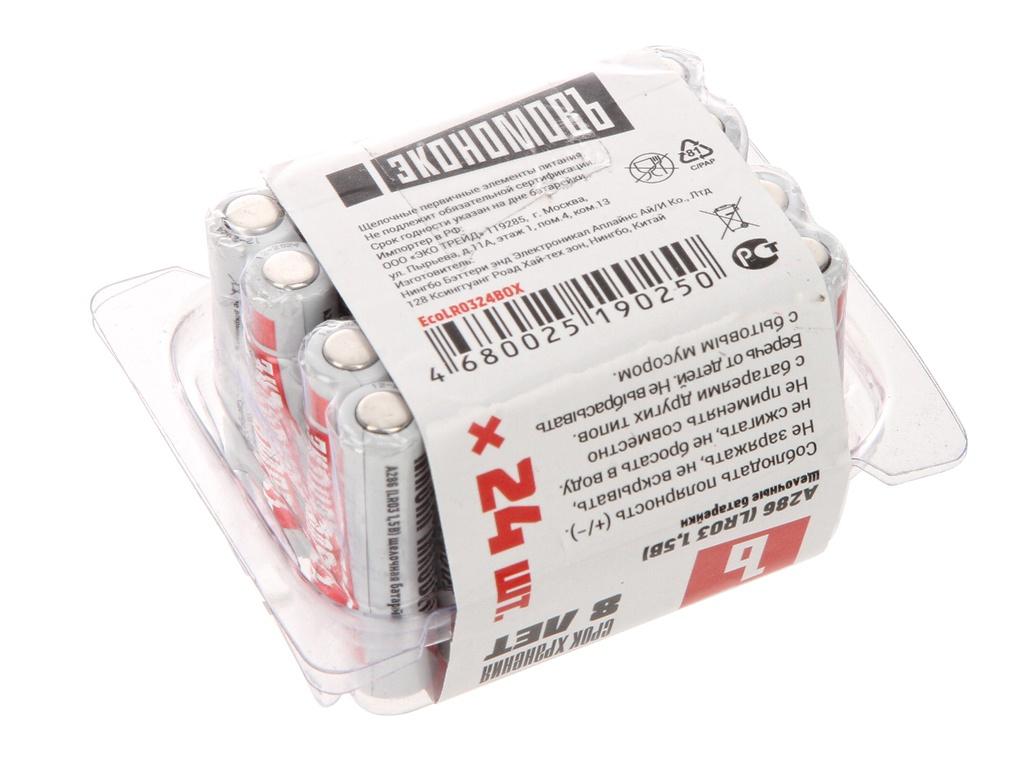 Батарейка AAA - ЭкономовЪ LR03 24шт EcoLR0324BOX