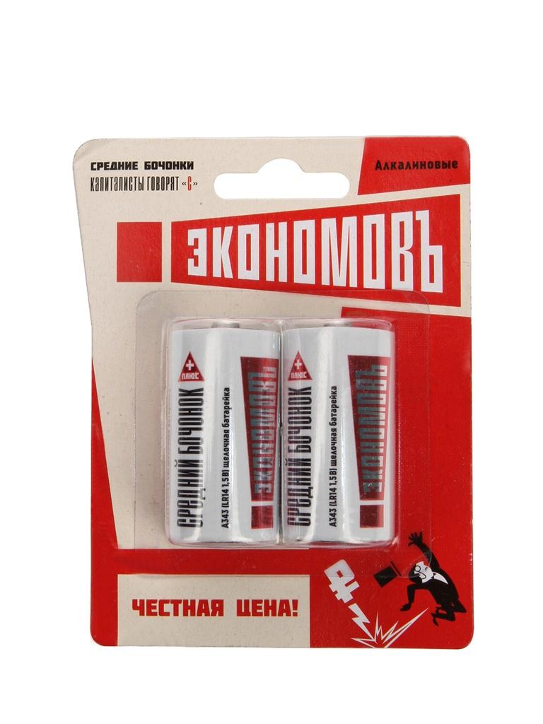 Батарейка C - ЭкономовЪ LR14 2шт EcoLR142BL