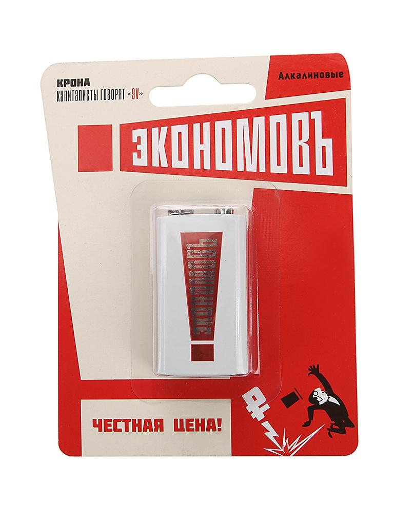 Батарейка КРОНА - ЭкономовЪ 6LR61 1шт Eco6LR611BL батарейка крона duracell turbo max 6lr61 1bl 9v 1шт